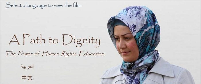 """A Path to Dignity: The Power of Human Rights Education"""